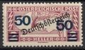 254, Eilmarke: Merkurkopf mit Aufdruck Deutsch-Österreich, postfrisch